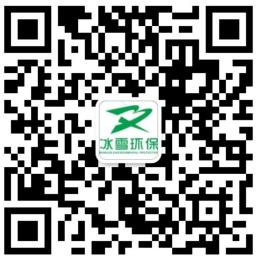 江苏冰雪环保科技有限公司