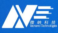 惠州市微纳科技有限公司