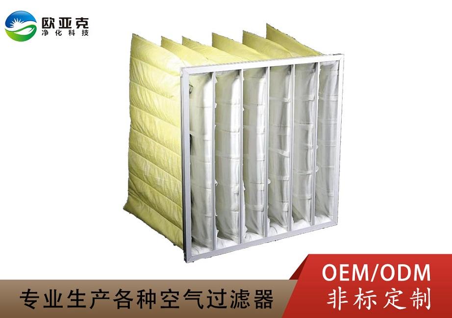 福建无隔板高效过滤器生产厂家,过滤器