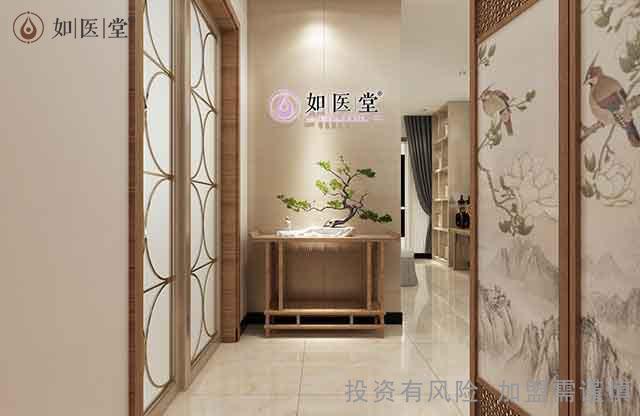 南京如医堂足浴软件管理系统 北京如医堂