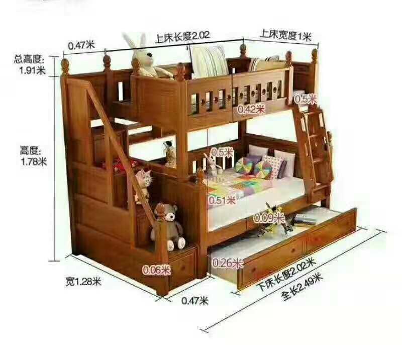 北京专业儿童家具规格齐全 和谐共赢「上海慧墅实业供应」