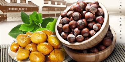 直销糖炒栗子加盟的行业须知 诚信为本「上海山野食品供应」