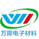 深圳市萬隆電子材料有限公司