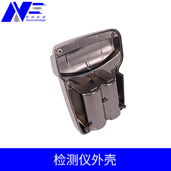 杭州醫用探測器前殼鍍銀廠家 惠州市微納科技供應