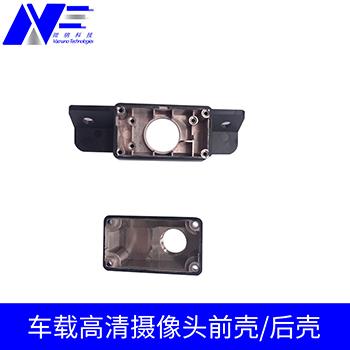 惠州触屏笔外壳镀银加工 惠州市微纳科技供应