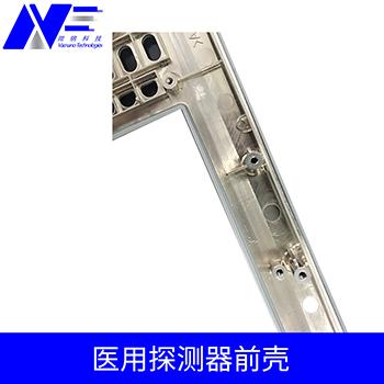 宁波触控笔外壳多少钱 惠州市微纳科技供应