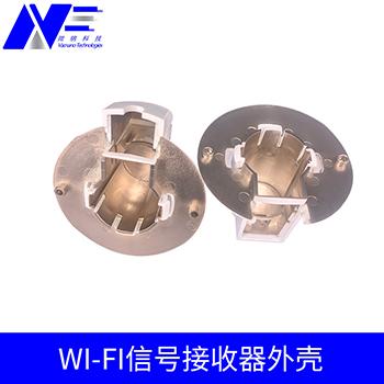 杭州车载摄像头外壳价格 惠州市微纳科技供应