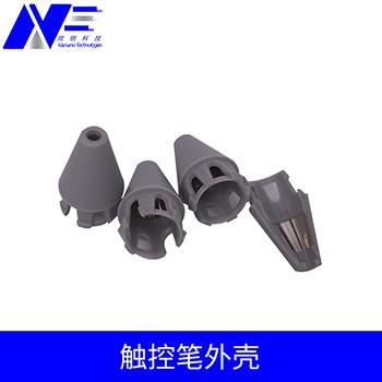 珠海笔记本外壳工艺 惠州市微纳科技供应