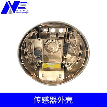杭州触控笔外壳厂商 欢迎来电 惠州市微纳科技yabovip168.con