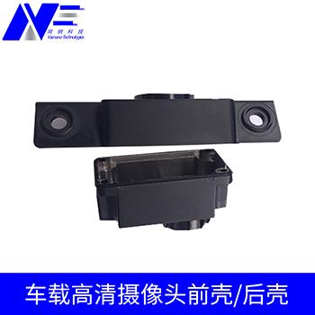 杭州笔记本外壳价格 惠州市微纳科技供应