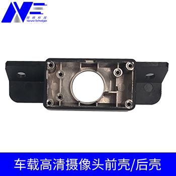 中山笔记本外壳工艺 惠州市微纳科技供应