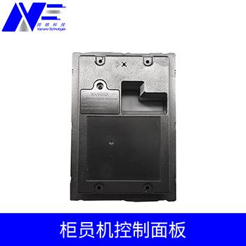 中山5G信号外壳外壳价格 惠州市微纳科技yabovip168.con