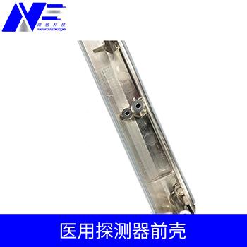 南京真空镀膜厂商 惠州市微纳科技供应