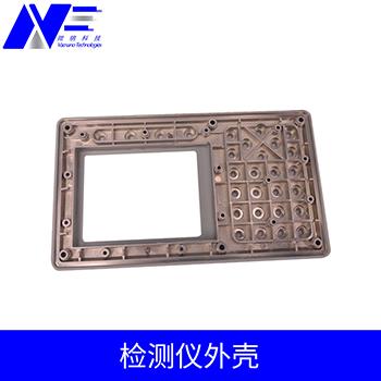 廣州EMI**鍍膜廠商「惠州市微納科技供應」