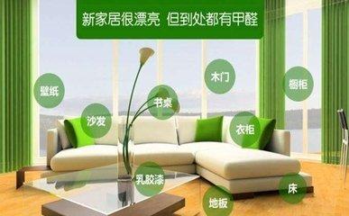 镇江专业空气净化上门服务 创新服务 江苏冰雪环保科技供应