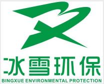 鹽城經紀開發區車內除甲醛質量放心可靠 值得信賴 江蘇冰雪環保科技供應