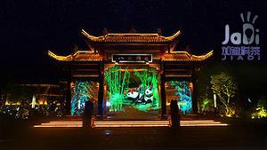 广东5D全息投影服务 厦门市加迪智能科技供应