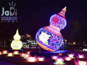 广东舞台文创灯光服务 厦门市加迪智能科技供应