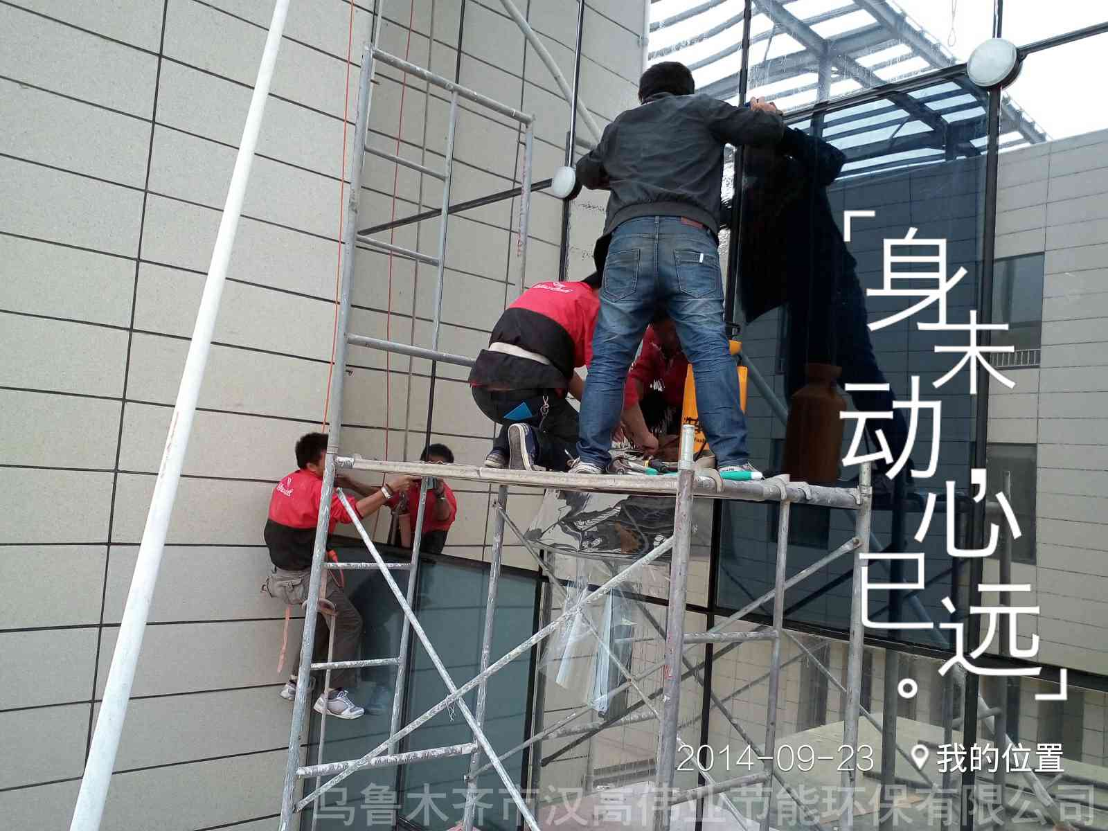 吐鲁番太阳膜公司,膜