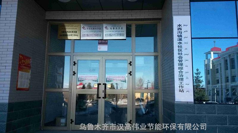 新疆乌鲁木齐市安全膜哪家好,膜