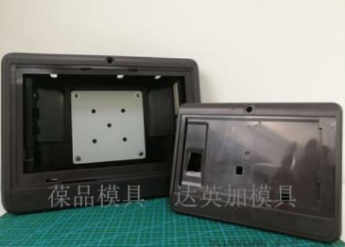 销售精密塑胶模具多少钱 欢迎来电「昆山达英加模具供应」
