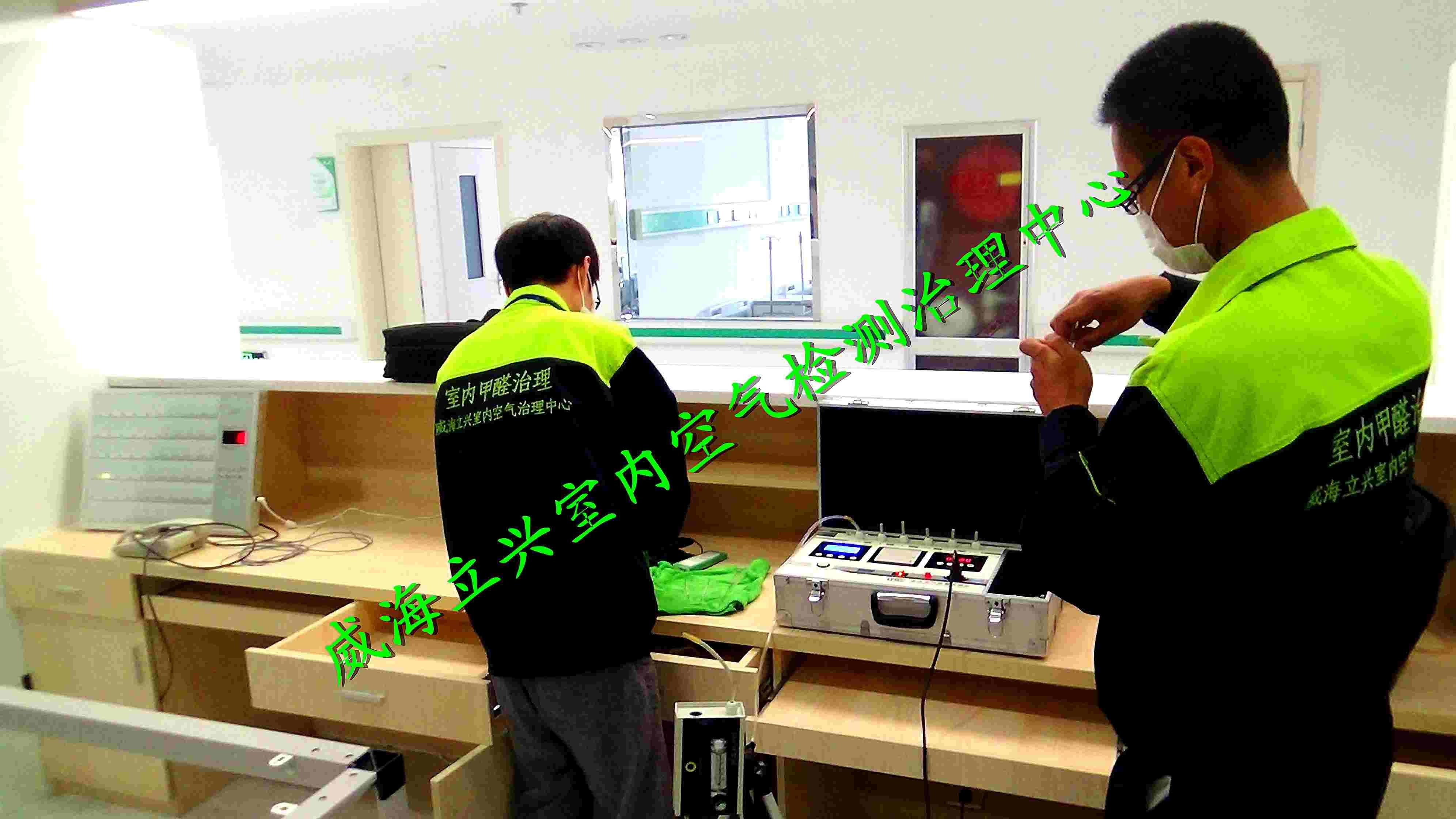 职业威海装修污染检测承诺守信,威海装修污染检测
