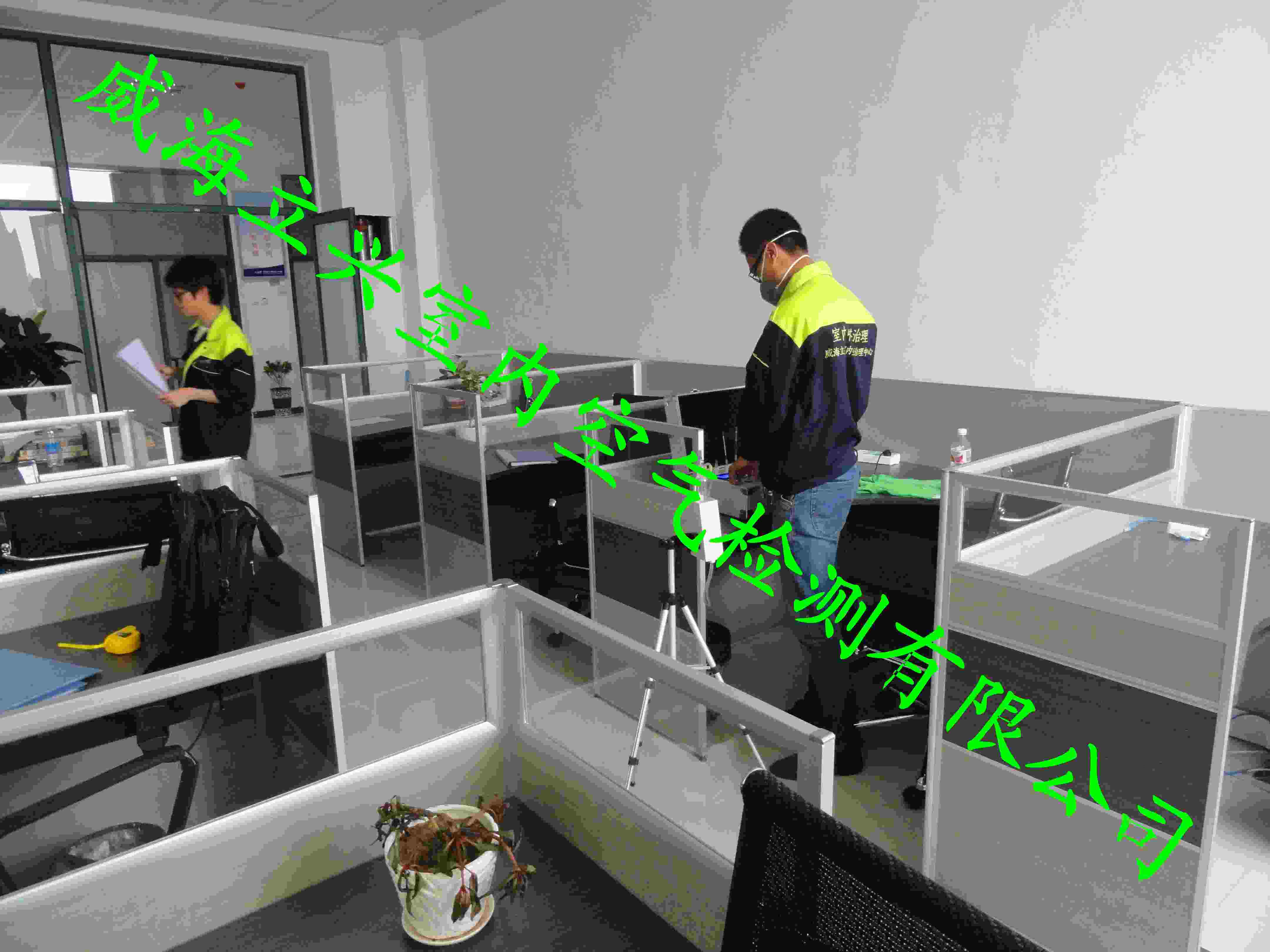 文登区原装威海新房除味免费咨询 服务至上「威海立兴室内空气检测供应」