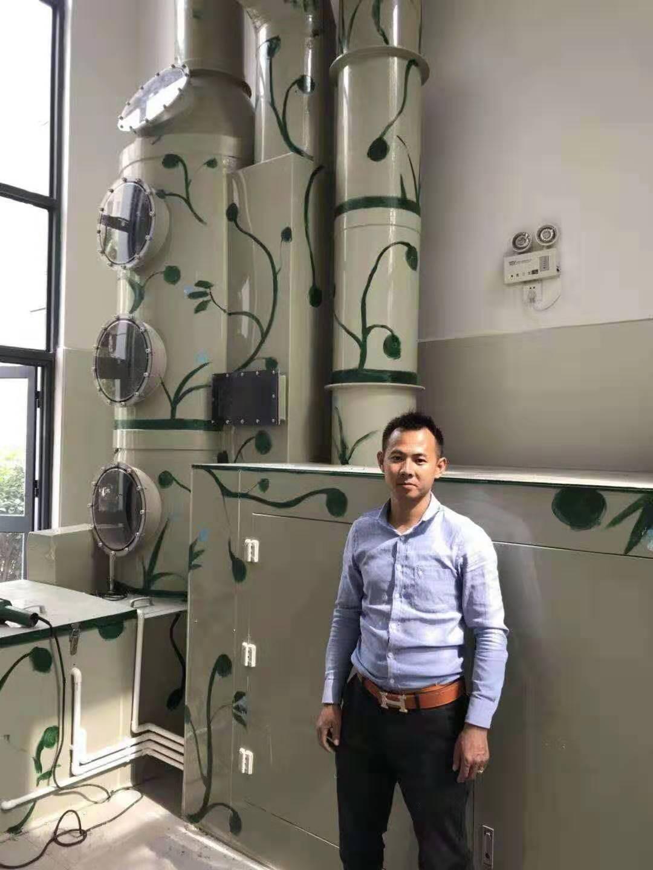 广东废气处理设备制造厂家