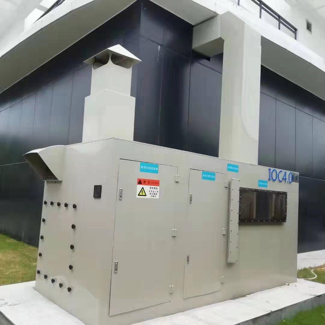 广东优质废气处理设备厂家定制 深圳市鑫萍杰环保设备供应