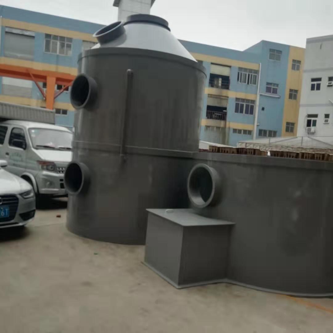 广东专用废气处理设备厂家直供 深圳市鑫萍杰环保设备供应