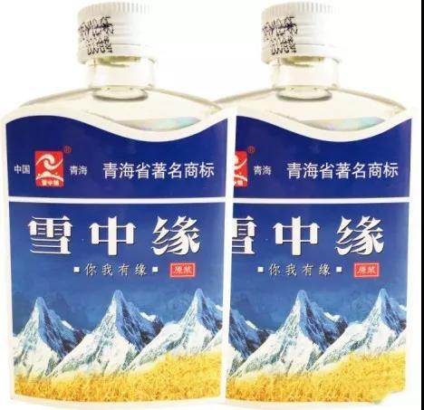 蘭州青稞酒哪家好 有口皆碑 青海雪中緣青稞酩餾酒業供應