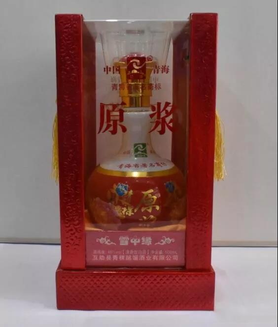 天水原浆青稞酒 欢迎咨询「青海雪中缘青稞酩馏酒业供应」