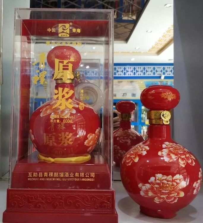 西宁雪中缘青稞酒哪家正规 有口皆碑 青海雪中缘青稞酩馏酒业供应