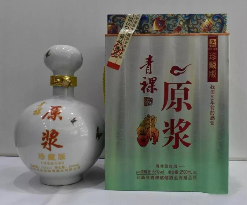 甘肃酩醉坊青稞酒价格怎么样 欢迎咨询 青海雪中缘青稞酩馏酒业供应