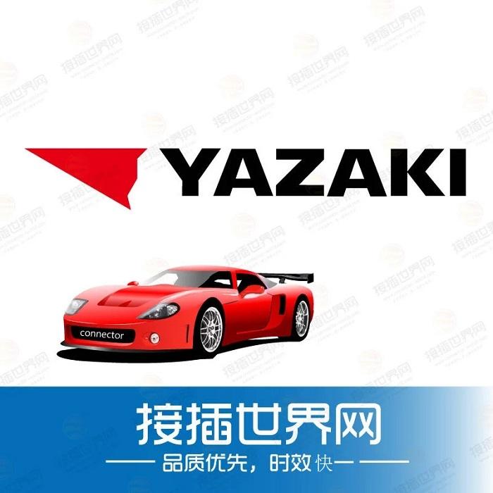 7123-7760-40矢崎連接器 上海住歧電子科技供應