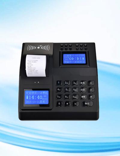 揭阳食堂刷卡消费机要多少钱,刷卡消费机