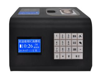 梅州二次开发刷卡消费机厂家报价,刷卡消费机