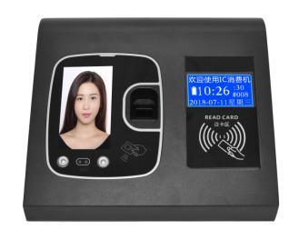 四川食堂刷卡消费机制造厂家「深圳市臻智付科技供应」