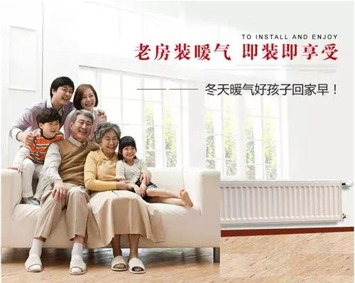 建邺区知名老房装暖气品牌代理商 值得信赖「南京逸合家冷暖设备供应」