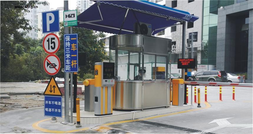 青海小区停车收费系统报价 欢迎咨询 西宁市城中区郑玉卷闸门供应