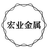 宁波市鄞州宏业金属制品厂