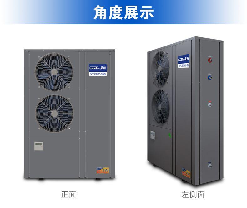 丹徒区专业空调地暖一体机上门安装,空调地暖一体机