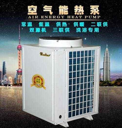 空气能空调地暖一体机多少钱 和谐共赢「南京逸合家冷暖设备供应」