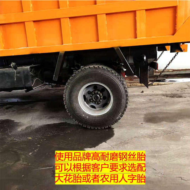 湖北农用四不像工程运输车出厂价格 济宁久征工程机械供应