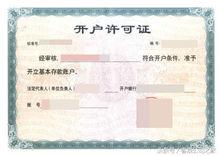 苏州工商注册常用指南 苏州银算盘企业管理咨询供应