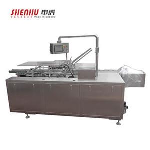 广州优质装盒机多少钱,装盒机