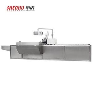 上海软膏装盒机特点 真诚推荐「上海申虎包装机械设备供应」
