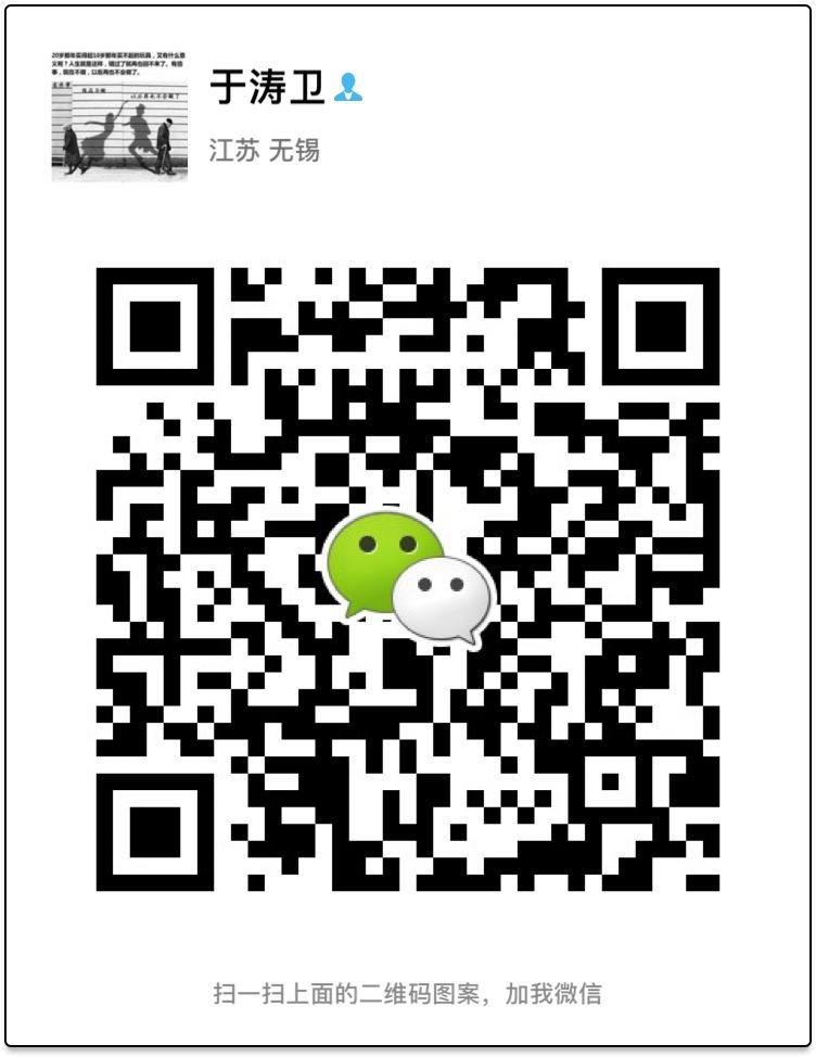 无锡江乐环保科技有限公司