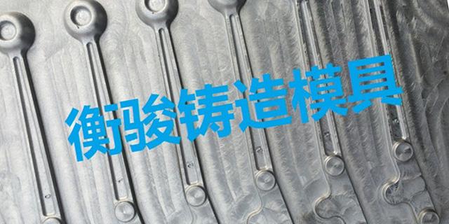 山西口碑好铝型板模具标准 推荐咨询 泊头市衡骏模具供应