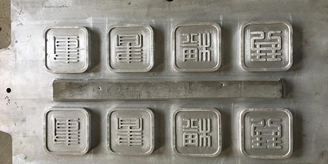 江苏知名铝型板模具国标 欢迎来电 泊头市衡骏模具供应